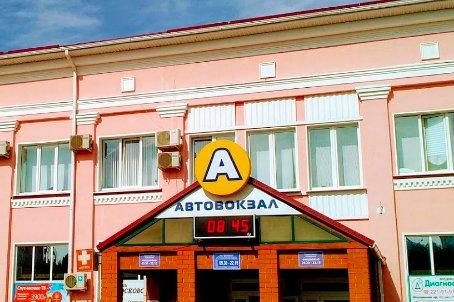 Автовокзал Воронеж