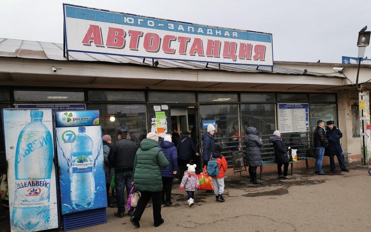 Юго-западная автостанция Воронежа